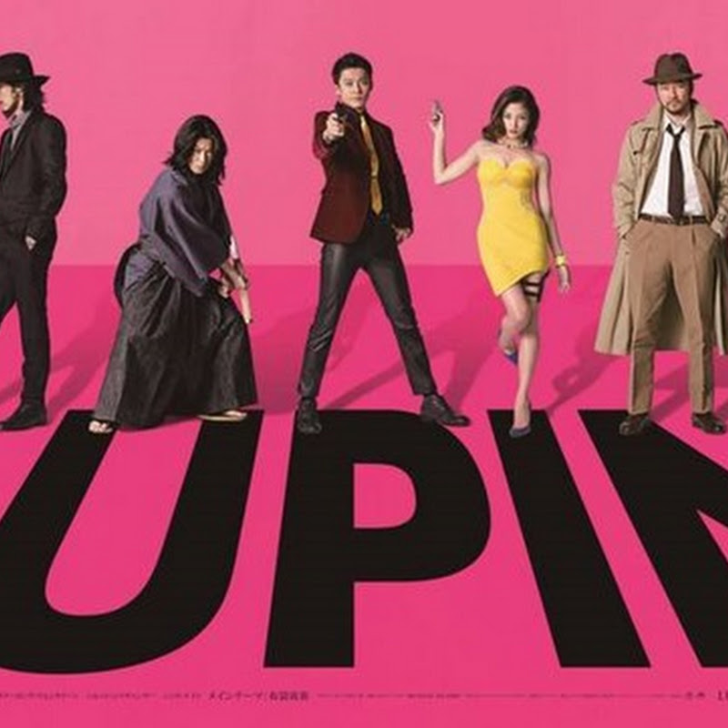 Lupin III – poster para la película de Live Action