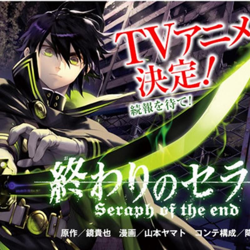 """Manga de """"Owari no Seraph"""" será adaptado al Anime"""