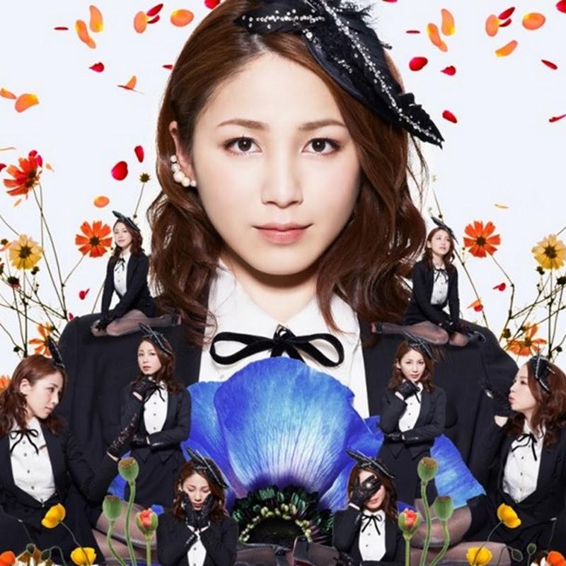 "Nuevo single de Kikkawa Yuu ""Hana"" durará 17 minutos y 25 segundos"