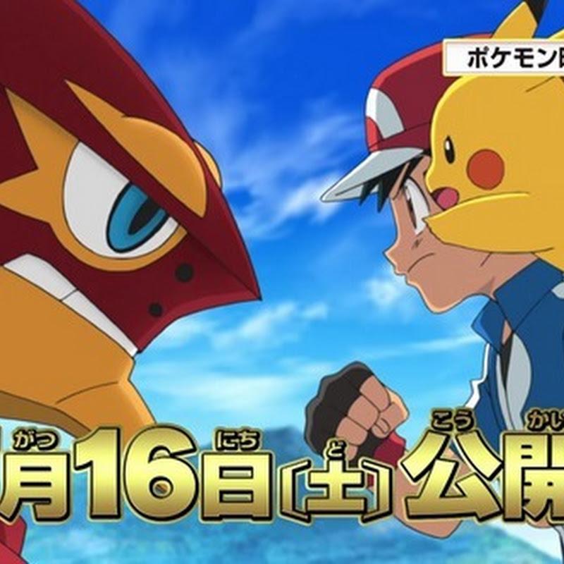 Dos nuevos trailers para la película de Pokémon 2016