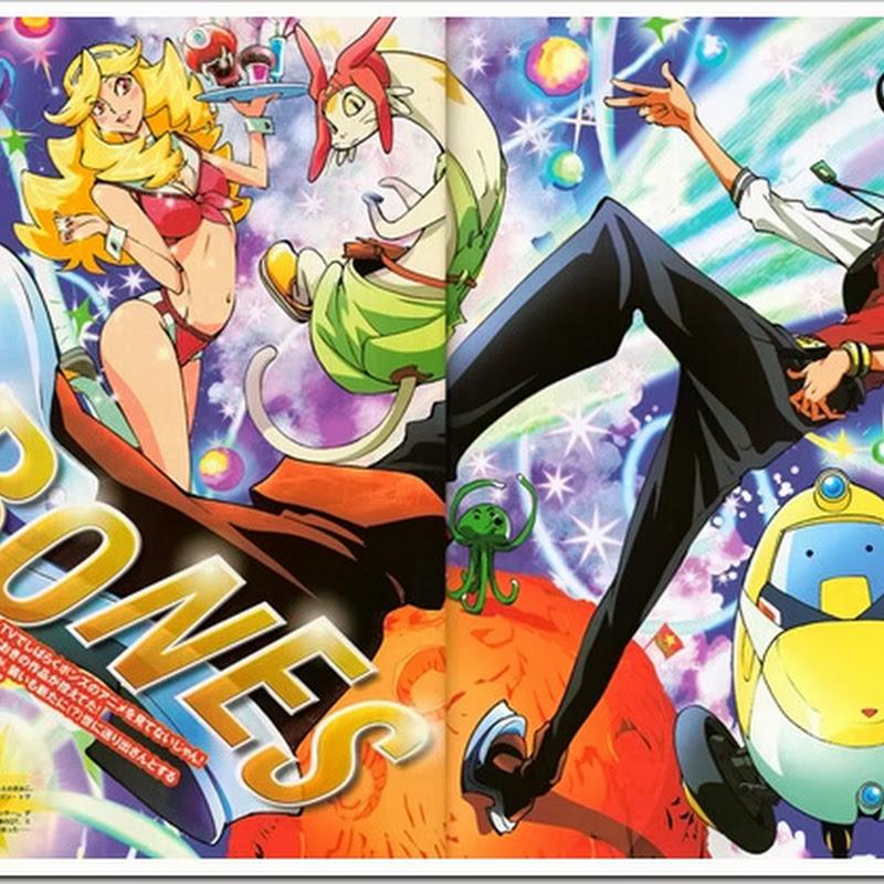 """Nuevo manga de """"Space Dandy"""" en la Young GanGan magazine"""