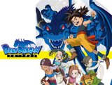 Blue Dragon Anime Episodio 01
