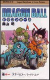Dragon Ball – Manga en descarga 2