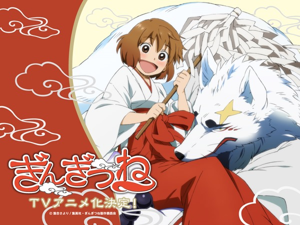 El manga de Gingitsune será adaptado al anime