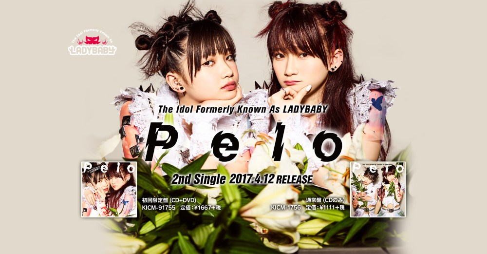 LADYBABY – Pelo (video musical completo)
