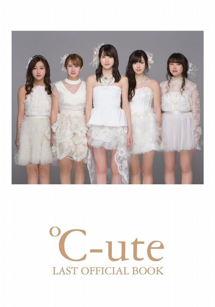 ºC-ute Last Official Book (portada)