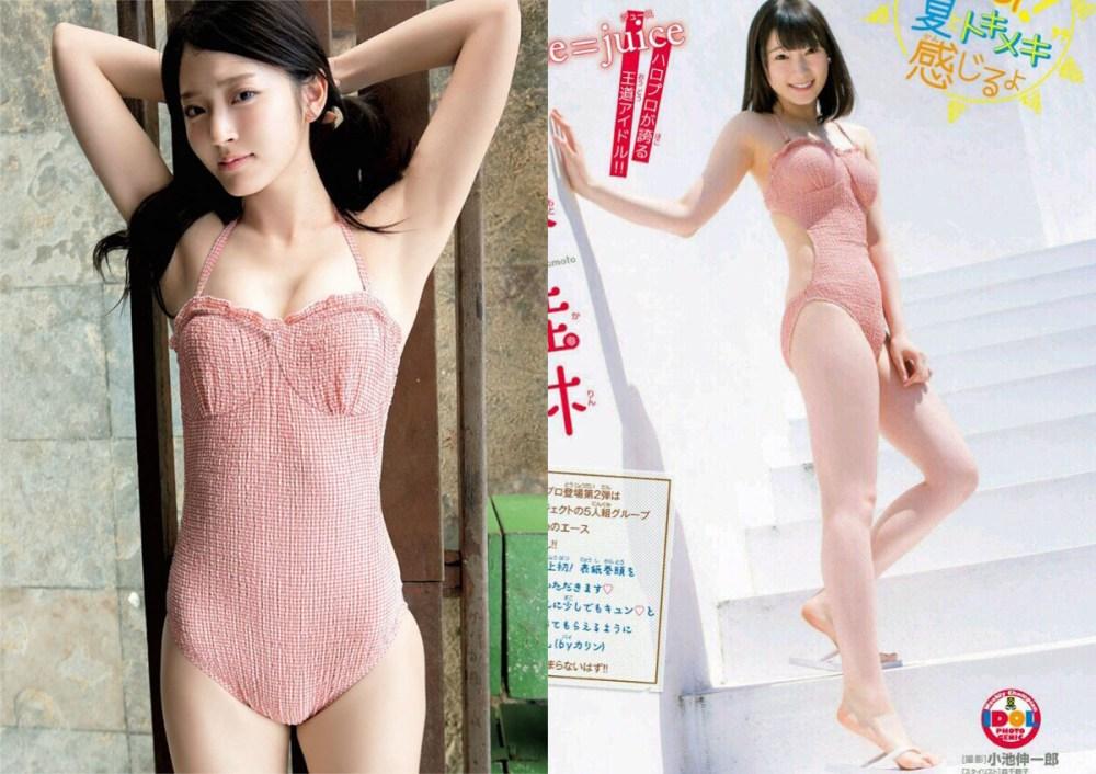 Suzuki Airi le hereda el traje de baño a Miyamoto Karin también