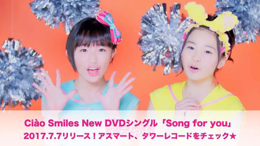Ciao Smiles - Song for you (video musical, versión corta)