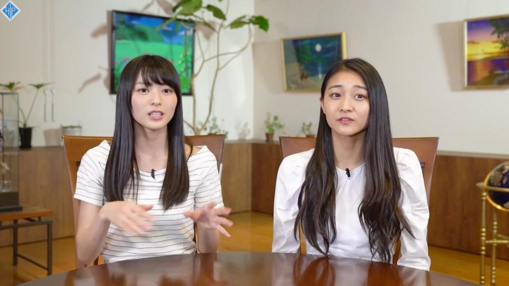 Yajima Maimi, Wada Ayaka