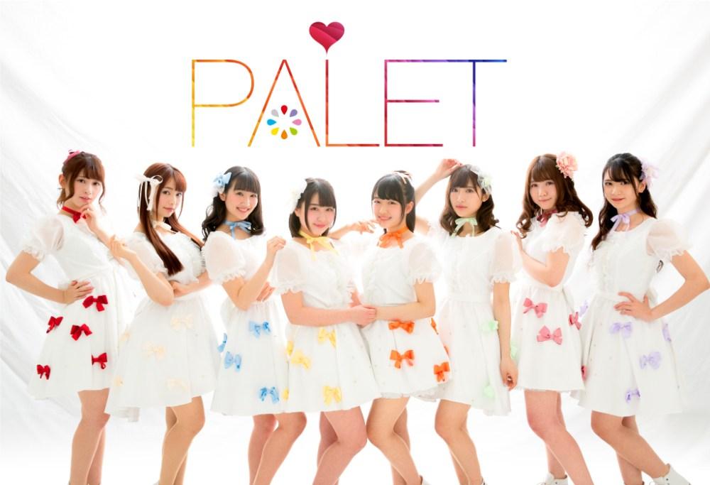 PALET- All for One (video musical en vivo)