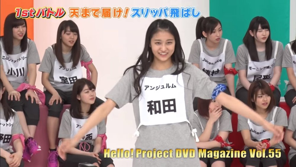 Hello! Project DVD MAGAZINE Vol.55 CM