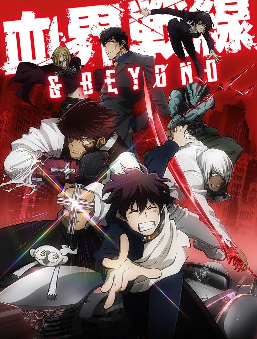 Kekkai Sensen & Beyond - trailer para el #Anime - main visual