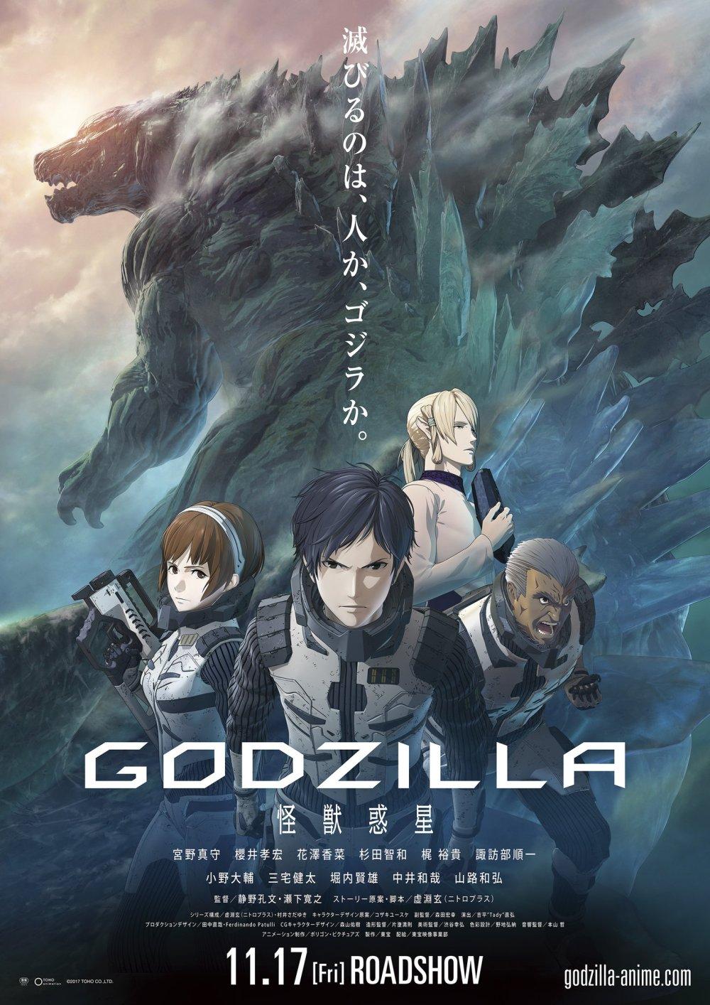 Nueva película de #Anime de Godzilla revela sus dos primeros trailers