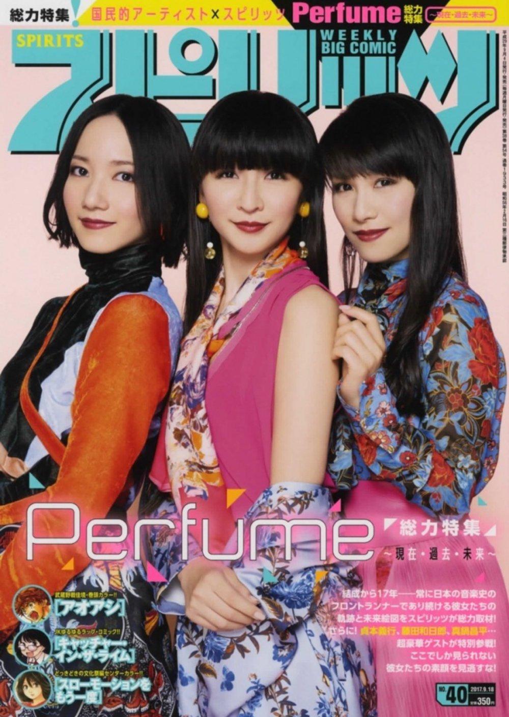 Perfume tendrá un mini-manga en la revista Big Comic Spirits