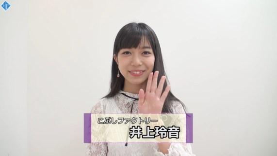 Inoue Rei - Kobushi Factory - 01
