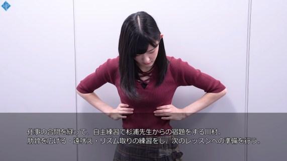 Kawamura Ayano (川村文乃) - voice trainning - 05
