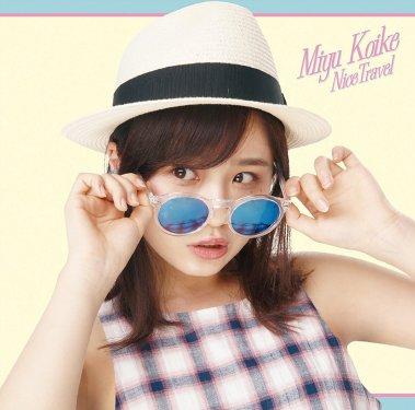 Koike Miyu - Nice Travel 02