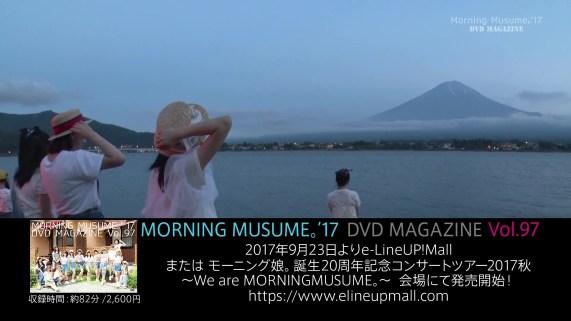 MORNING MUSUME。'17 DVD MAGAZINE Vol.97 CM_015