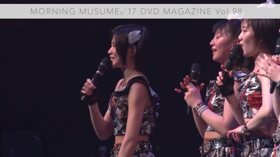 MORNING MUSUME。'17 DVD MAGAZINE Vol.98 CM_008