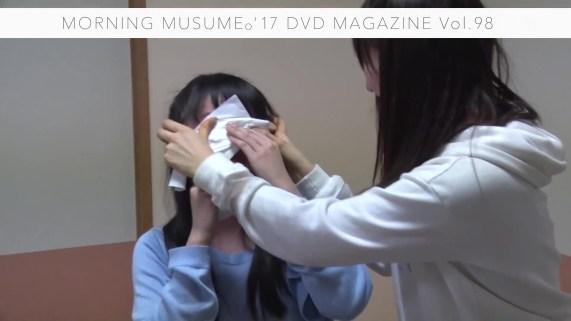 MORNING MUSUME。'17 DVD MAGAZINE Vol.98 CM_023