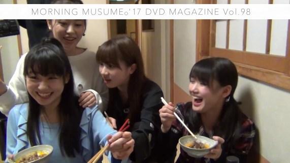 MORNING MUSUME。'17 DVD MAGAZINE Vol.98 CM_024