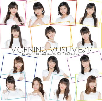 Morning Musume '17 - Jama Shinaide Here We Go!