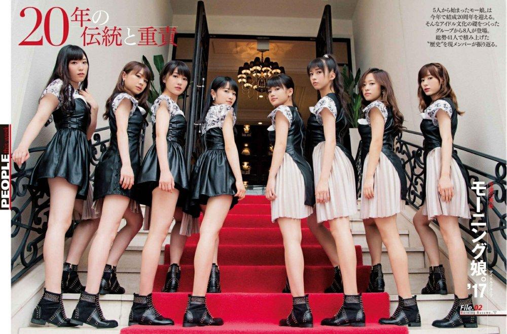 Morning Musume – atuendos para Jama Shinaide Here We Go! / Dokyuu no Go Sign / Wakaindashi!