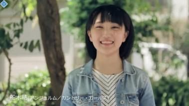 Hello! Project Station ep 239 MC Niinuma Kisora, Yanagawa Nanami_002