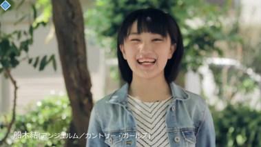 Hello! Project Station ep 239 MC Niinuma Kisora, Yanagawa Nanami_003
