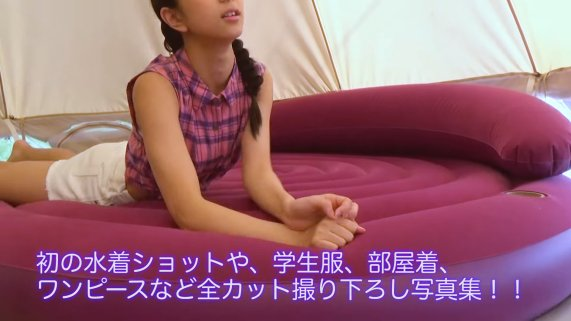 Inoue Rei - preview del DVD de su primer photobook Rei - 007