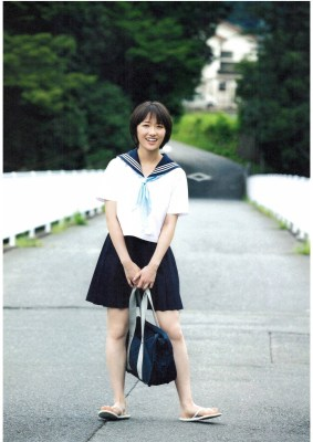 Kudo Haruka 工藤遥, B.L.T SUMMER CANDY 2017 (TOKYO NEWS MOOK 640)