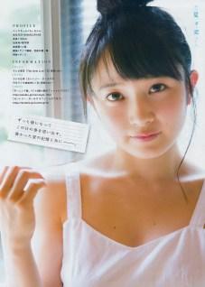 Morito Chisaki en la revista Young Magazine (2017 No.44) 森戸知沙希 Morning Musume 17_002