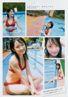 Morito Chisaki en la revista Young Magazine (2017 No.44) 森戸知沙希 Morning Musume 17_005