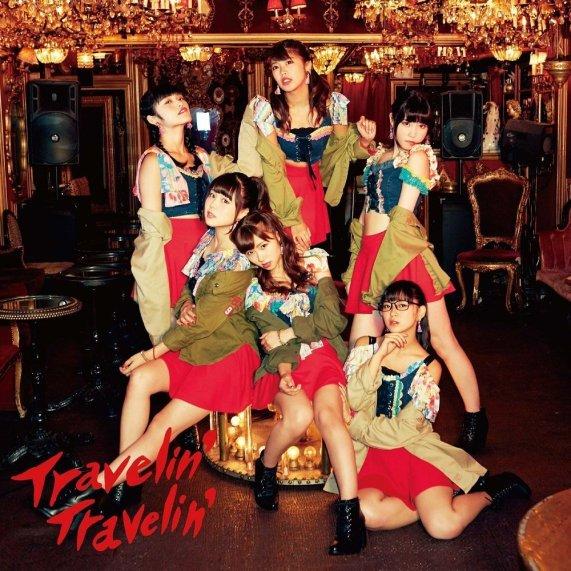 Osaka-Shunkashuto - Travelin Travelin - cover
