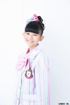 Tanaka Miku 田中美空