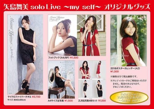 Yajima Maimi - Solo Live Event Merchandise_001