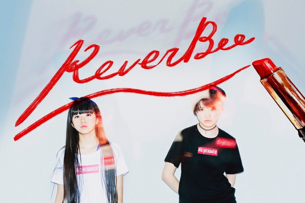 """REVERBEE – 1er CD """"ZERO"""" disponible el 1 de noviembre"""
