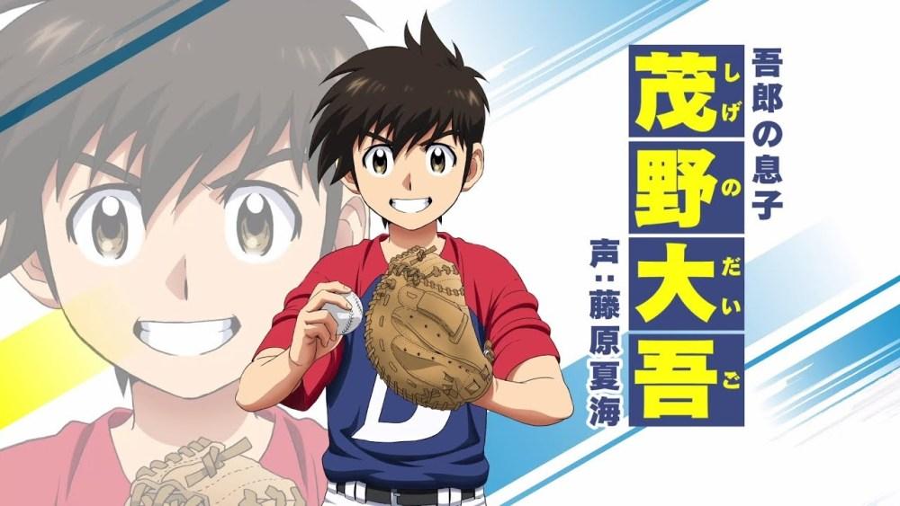 """El anime de """"Major 2nd"""" se estrena el 7 de abril - main visual"""