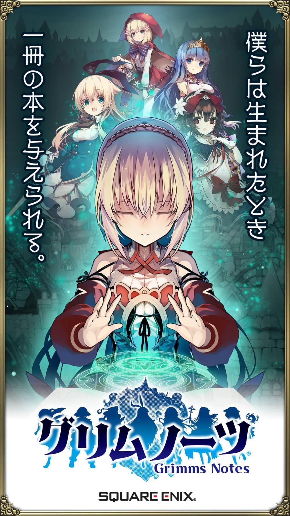 Grimm's Notes será adaptado al anime