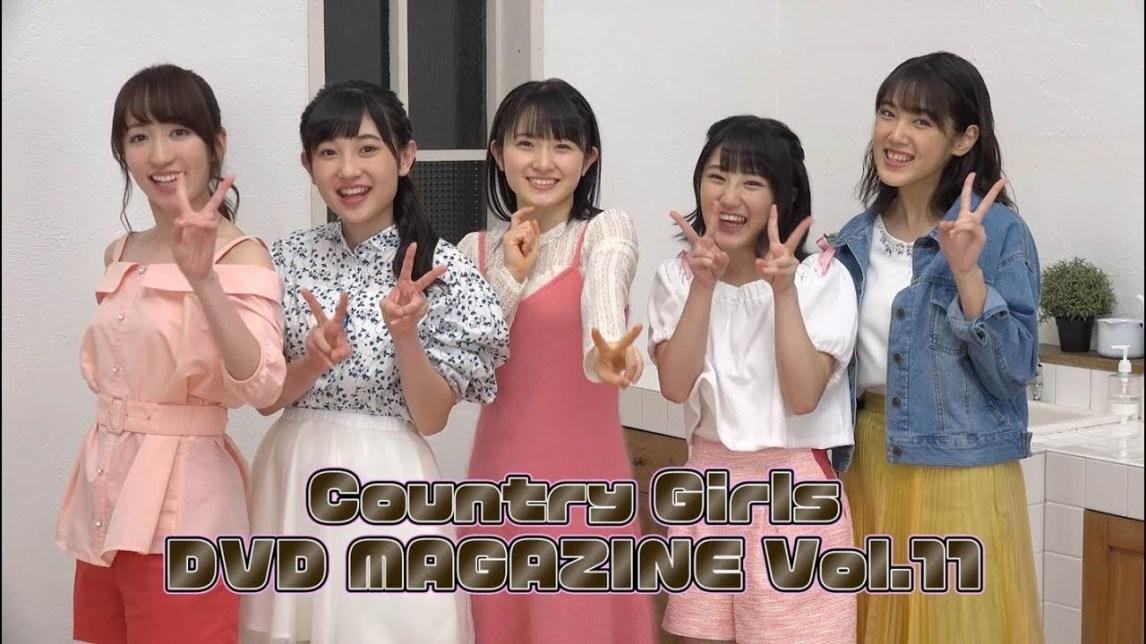 Country Girls DVD MAGAZINE Vol.11 (CM) - main visual