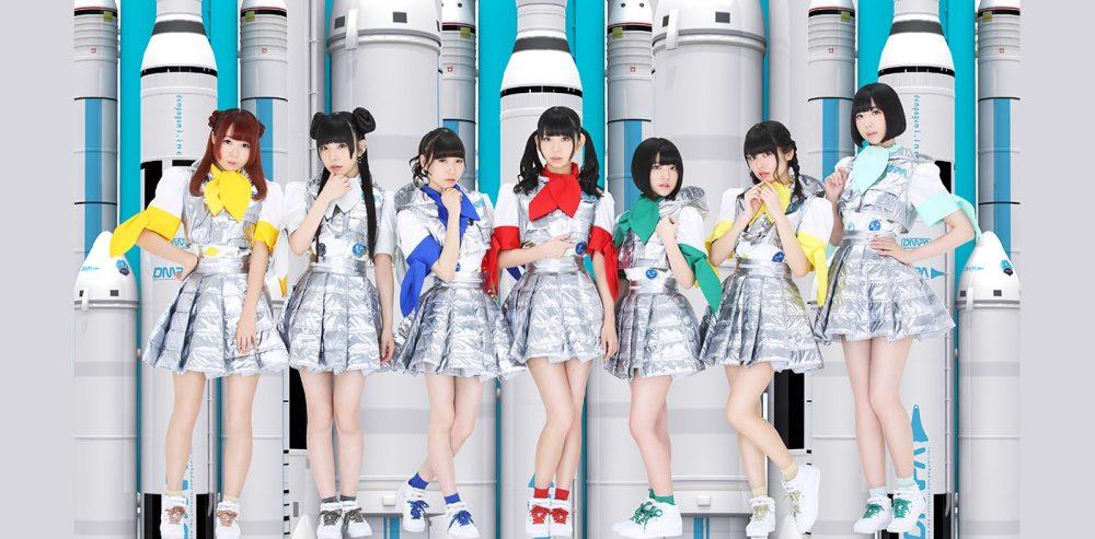 Dempagumi.inc – Oyasumi Polaris Sayonara Parallel World / Girametasu Dempa Stars (nuevo single)