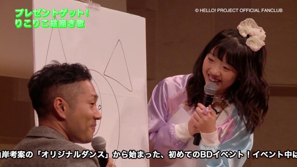 Yamagishi Riko & Tanimoto Ami Birthday Event DVD (CM) - main visual