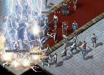 Legend of Mir 2 screenshot