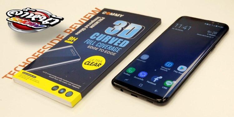 กระจกกันรอย Samsung Galaxy S8 และ S8+ แบบ TPG 3D จาก COMMY