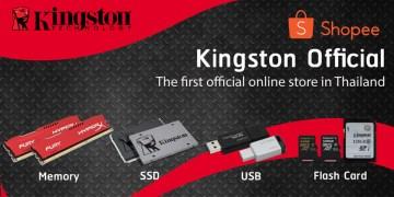Kingston Official Shop Shopee ราคา ของแท้