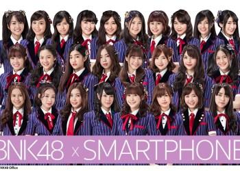BNK48 พรีเซนเตอร์ สมาร์ทโฟนรุ่นใหม่