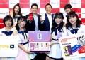 BNK48 Samsung Galaxy J8 Limited Edition Boxset Truemove H