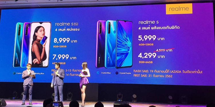 realme 5 Pro ราคา 7999 บาท