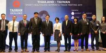 Thailand-Taiwan Smart Healthcare Seminar & Trade Meeting 2019