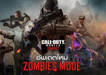 Call of Duty Mobile Garena Zombie Mode